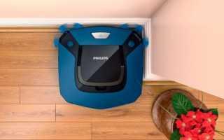 Обзор робота-пылесоса PHILIPS SMARTPRO EASY FC8792 01