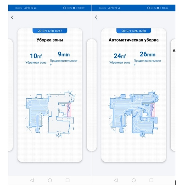 Мобильное приложение робота-пылесоса ECOVACS DEEBOT DE55