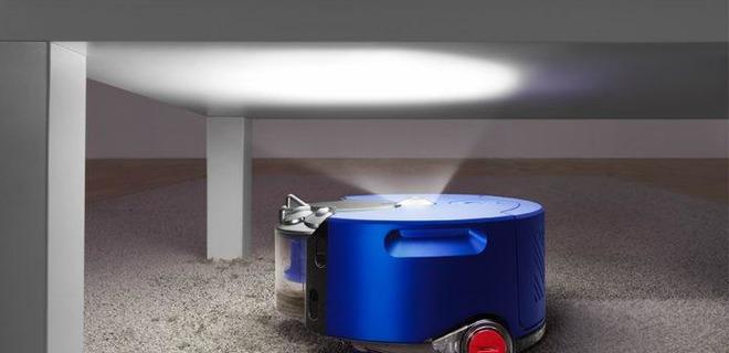 Робот-пылесос DYSON 360 EYE с включенной УФ-лампой